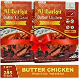 BUTTER CHICKEN 285g (Non-Veg Curry) - Pack of 2 (2 x BUTTER CHICKEN 285g) - Ready to Eat / Heat and Eat (Al Barkat)