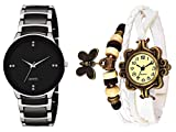HORIZON Analog Multi-Colour Collection of 2 Analogue Wrist Watches for Men and Women (HORIZON102926)