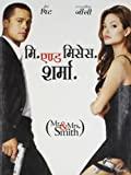 Mr. & Mrs. Smith (Hindi)