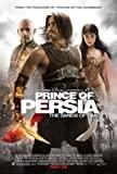 Prince of Persia (Tamil)