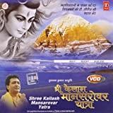 Shree Kailash Mansarovar Yatra
