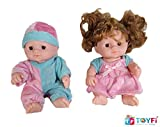 TOYFi - Children's First Choice® Beautiful Doll Set for Kids, Little Handsome Boy Beautiful Girl Doll Set for Kids (Style 1)