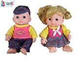 TOYFi - Children's First Choice® Beautiful Doll Set for Kids, Little Handsome Boy Beautiful Girl Doll Set for Kids (Style 3)