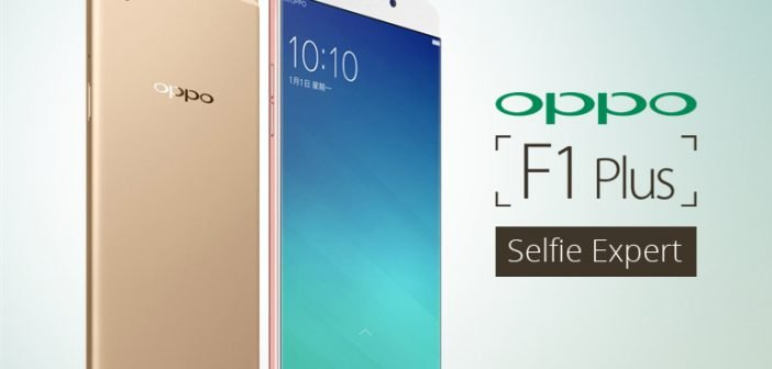 Oppo-rebrands-R9-as-F1-plus-to-launch-in-India