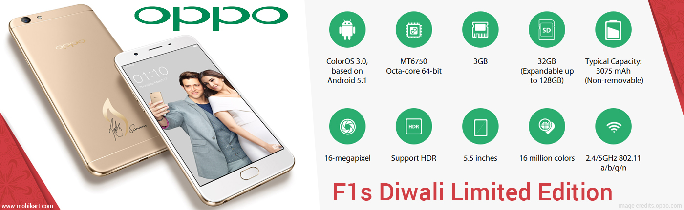 Oppo Unveiled its F1s Diwali Limited Edition Smartphone in India