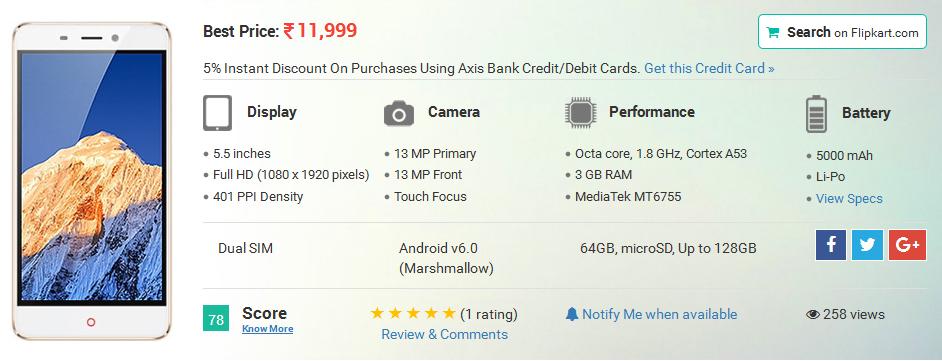 Nubia N1 64GB variant