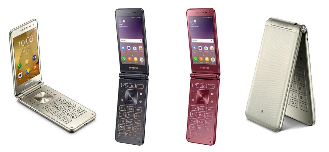 Samsung Galaxy Folder 2 Flip Smartphone Launched