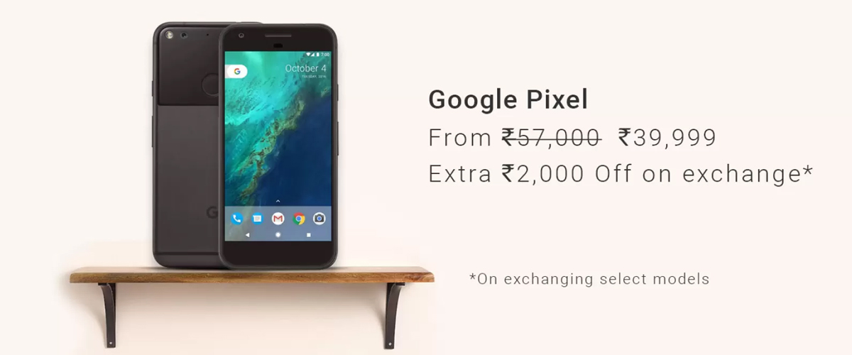 Flipkart's 'Own Your Dream Phone' Sale