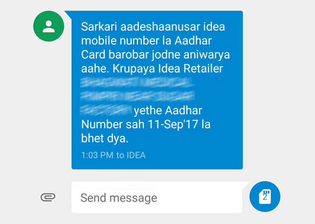 How to Link SIM Card with Aadhaar Card? Things you need to Know