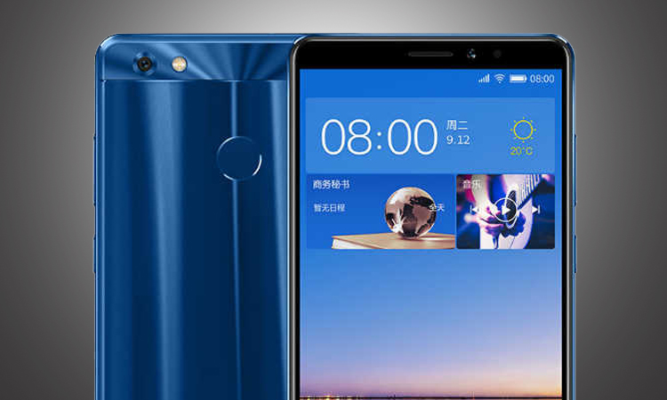 Gionee M7 Power with FullView display to Launch on November 2