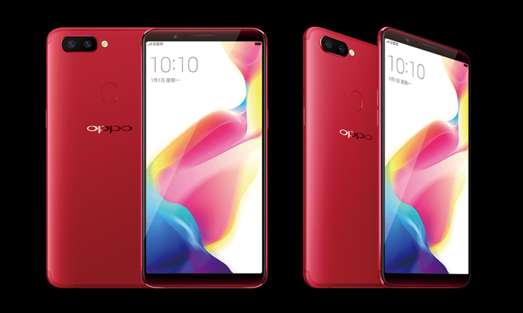 Oppo R11s Listed Online Ahead of Launch: Specs, Features, Price