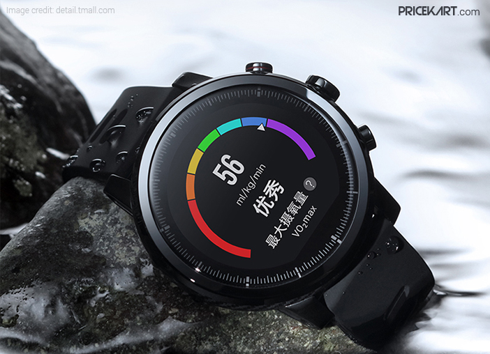 Huami Amazfit Sports Smartwatch 2, Amazfit Watch 2S Launched