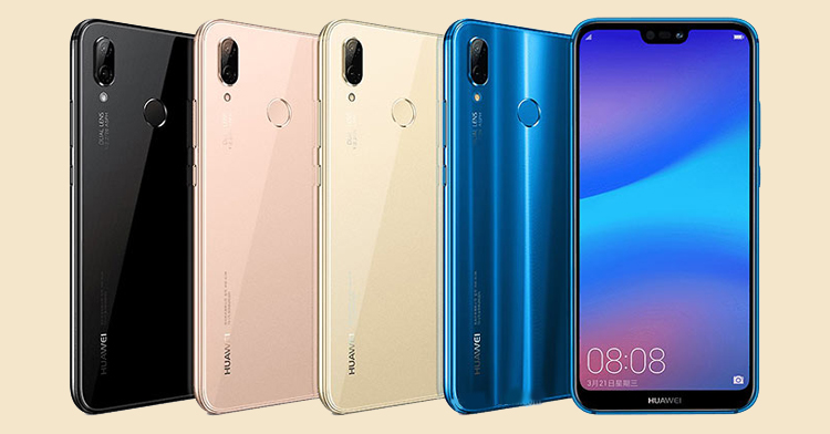 Huawei P20 Rumoured to Come with 512GB Storage