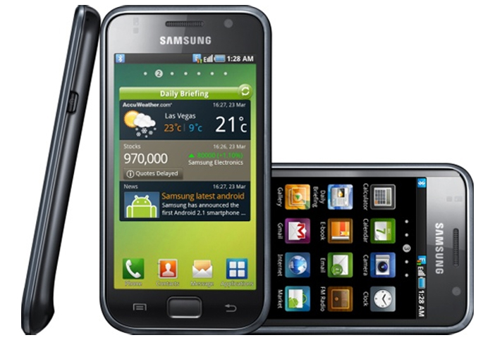 Evolution of the Samsung Galaxy S Series Smartphones over the Years