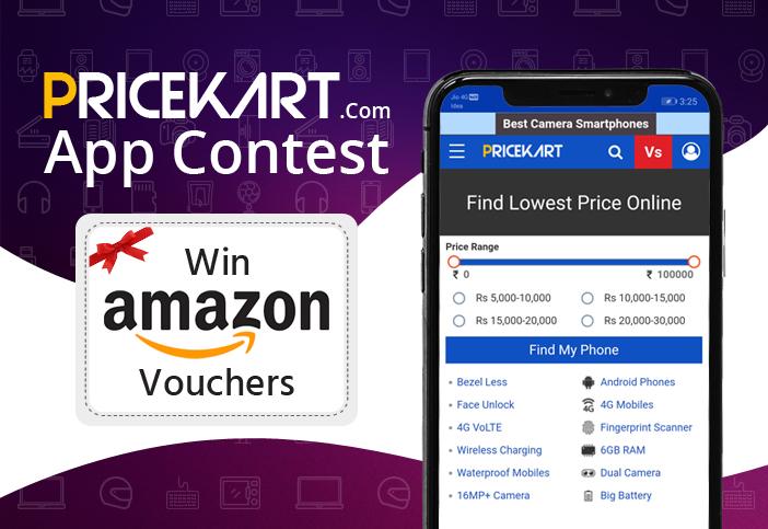 Pricekart App Contest