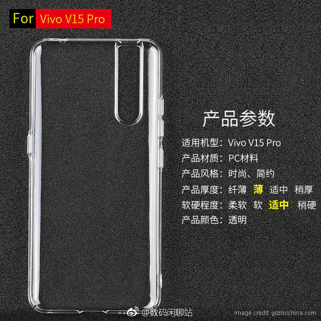 Vivo V15 Pro With Triple Rear Camera & Pop-Up Selfie Camera to Launch Soon