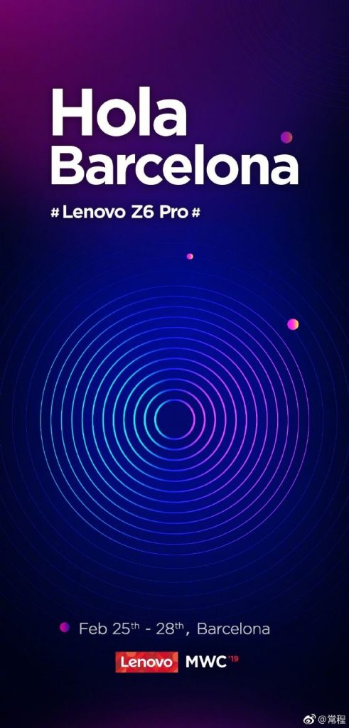 Lenovo Z6 Pro Likely to Launch at MWC with In-Display Scanner