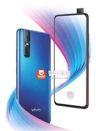 Vivo V15 Pro to Launch in India on Feb 20: Take a Look at the Leaked Specs