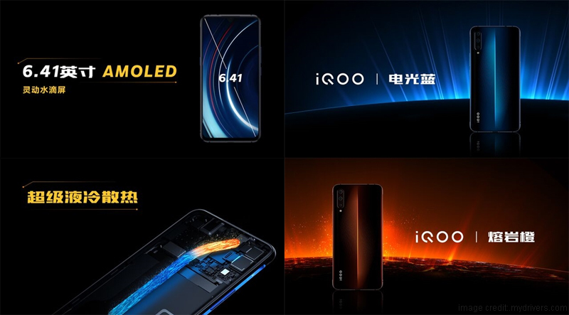 Vivo iQoo Launched as a Gaming Smartphone with 12GB RAM