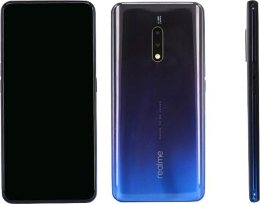 Realme Flagship Smartphone